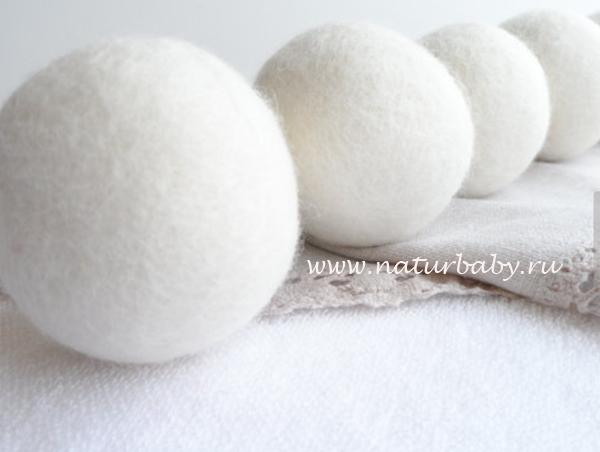 шерстяные шарики для сушки